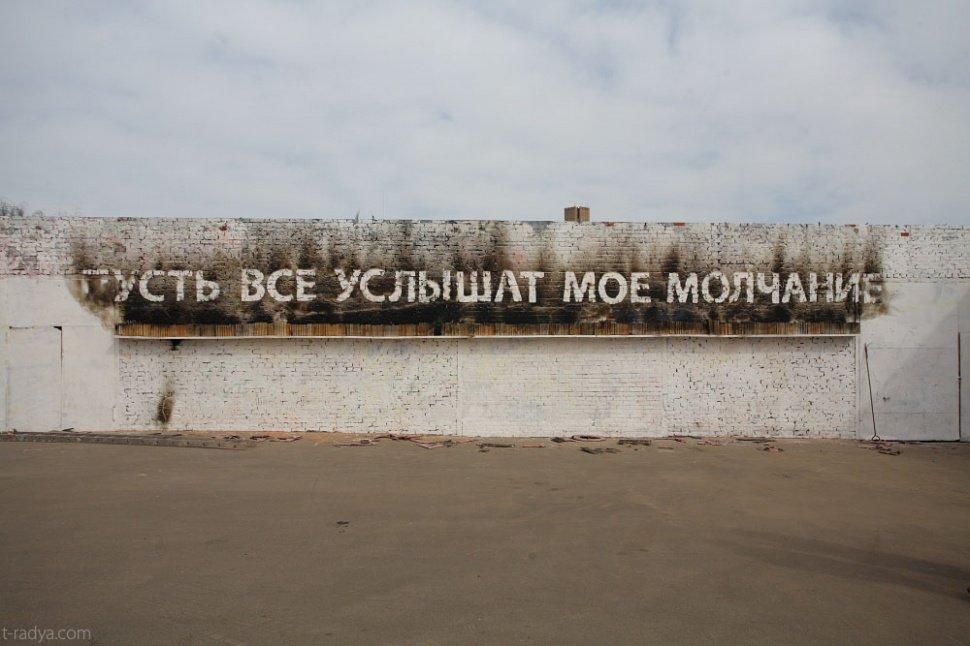 Тимофей Радя — уличный художник из Екатеринбурга