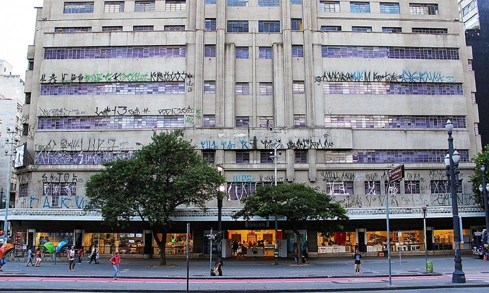 Сан-Паулу – Pixaçao