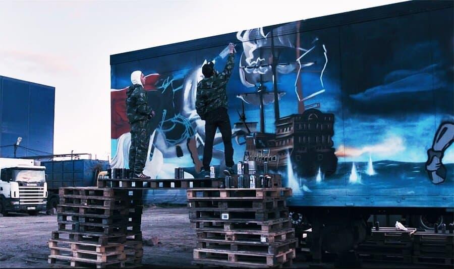 Skore &  Cesor –  Граффити на грузовике