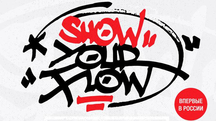 show_your_flow_1.4