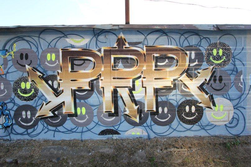 Граффити джем Show Your Flow