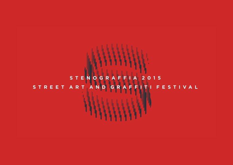 stenograffia_street_art_1