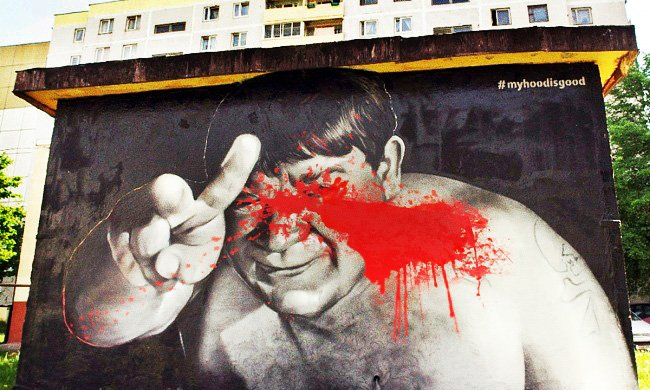hoodfraff_graffiti_leonov_3.1