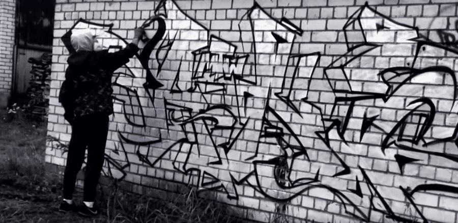 Graffiti #1 – Bang MTW 2015 Chrome