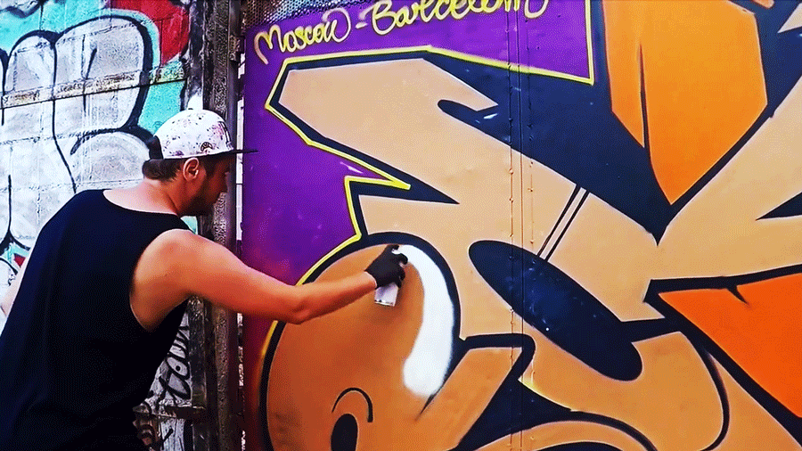 Ches в Барселоне