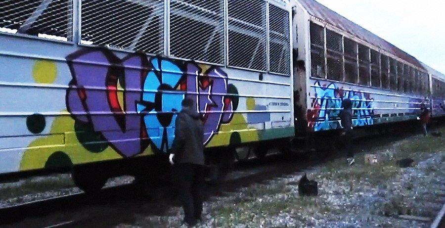 Graffiti Fetishizm # 12