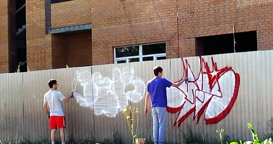 Graffiti Fetishizm # 13-14