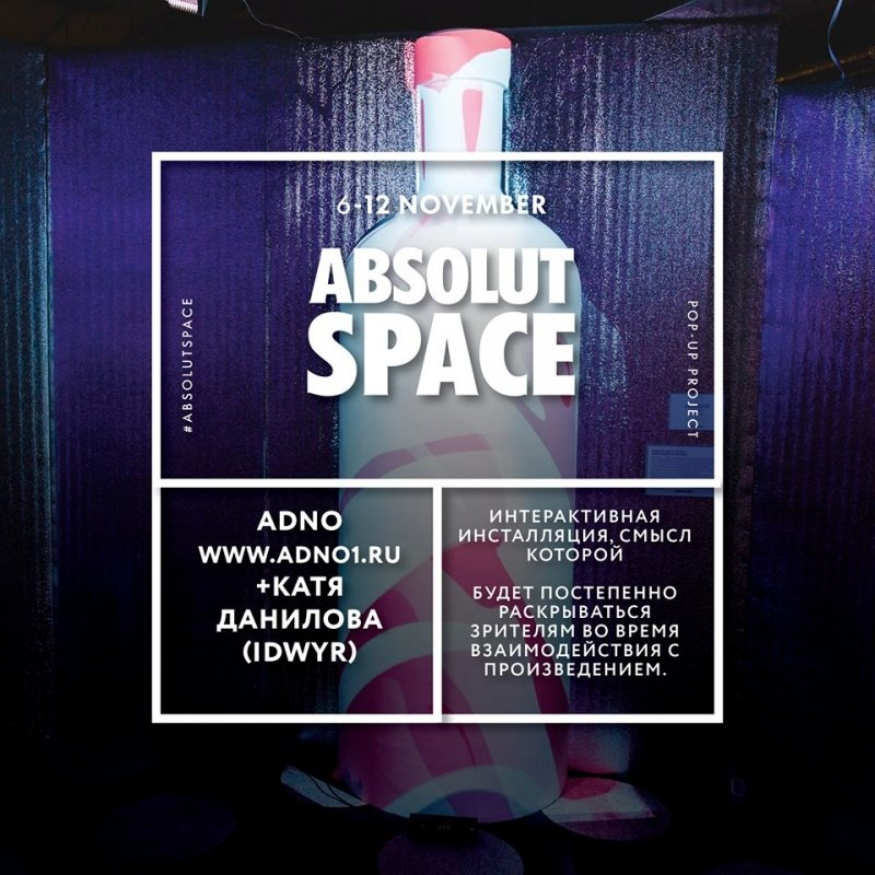 absolut_space_adno