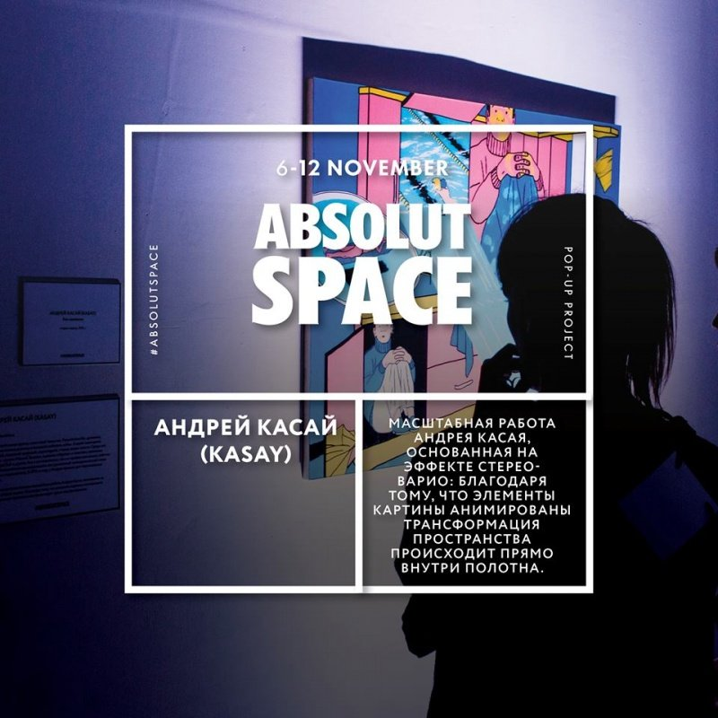 absolut_space_kasay