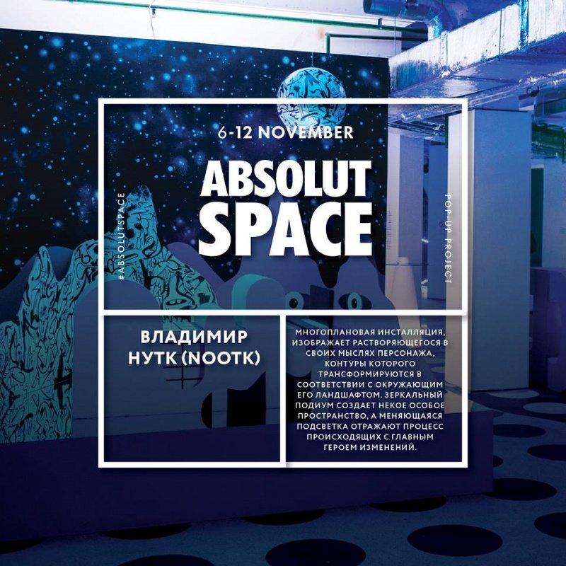 absolut_space_nootk