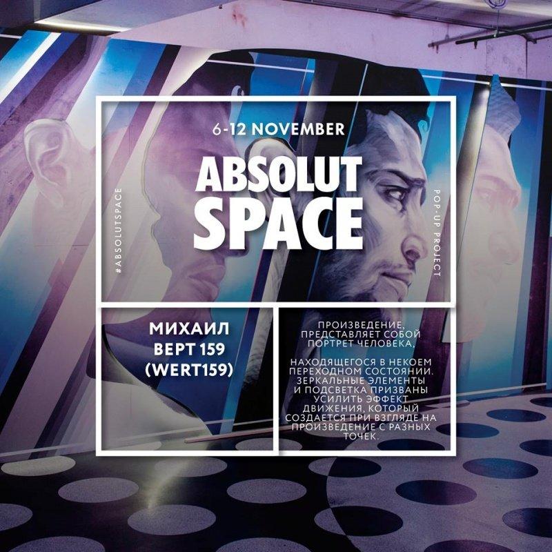 absolut_space_wert159