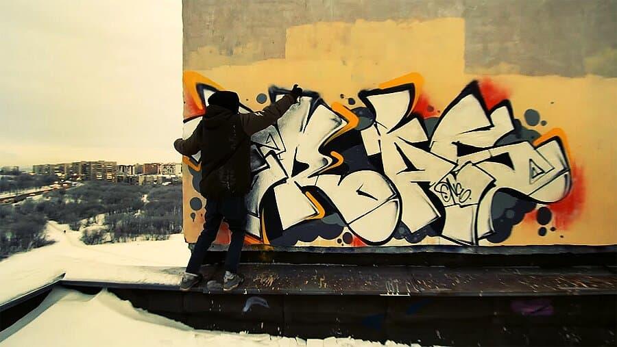 Freak 2 the funk