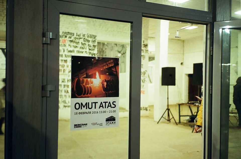 Выставка OMUT ATAS – Как обычно
