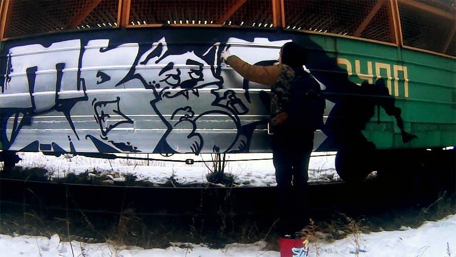 Remes TBWS – Train