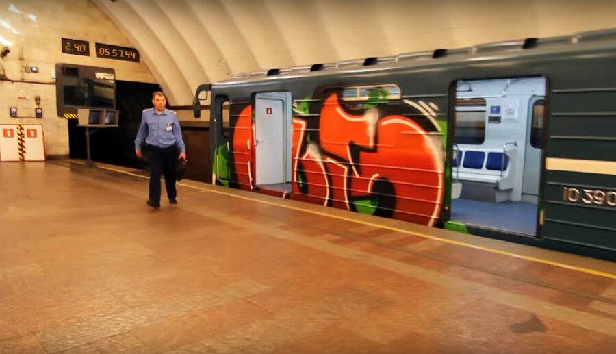 SaintP Tube