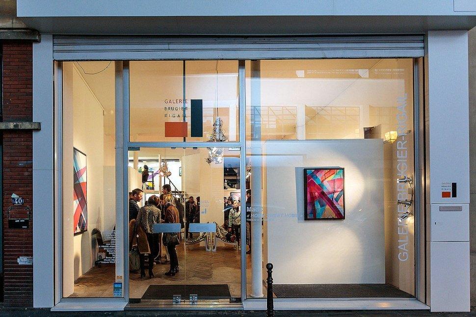 Выставка MadC – Home Sweet Home