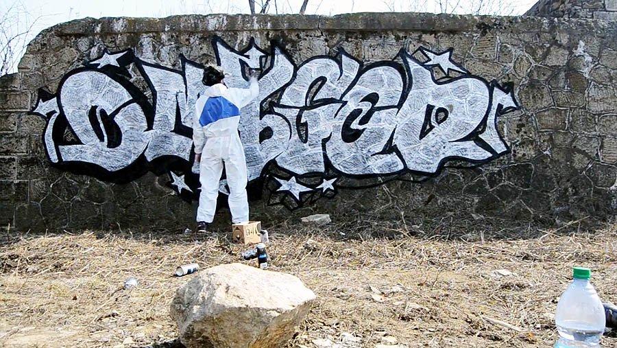 Graffiti Vladivostok – Minus (OMG)
