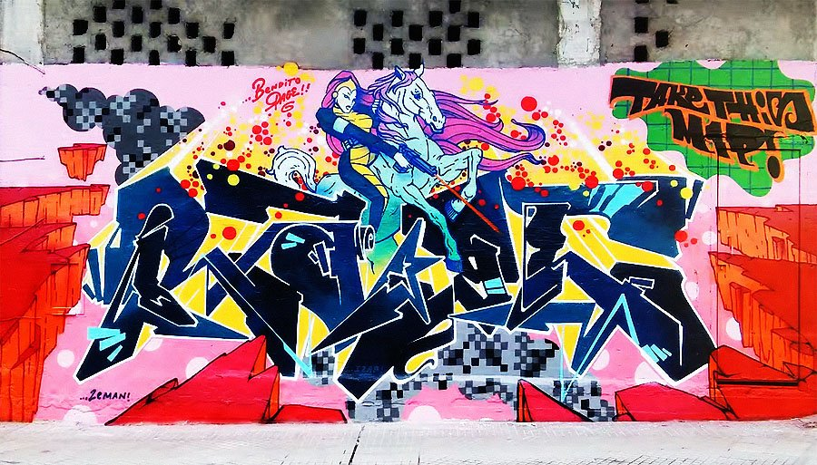 GRAFF TV: BENDITO RAGE