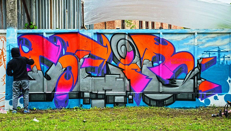 Lviv City Graffiti Trip