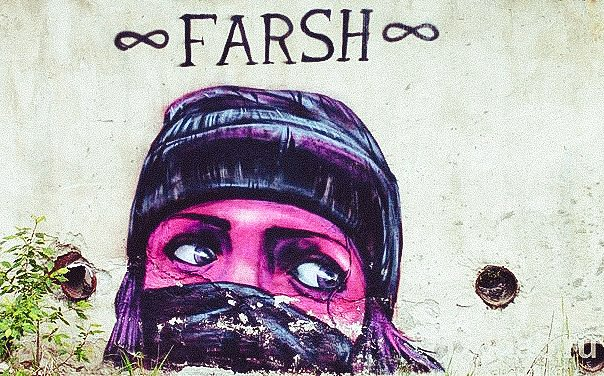 Работа художника Farsh