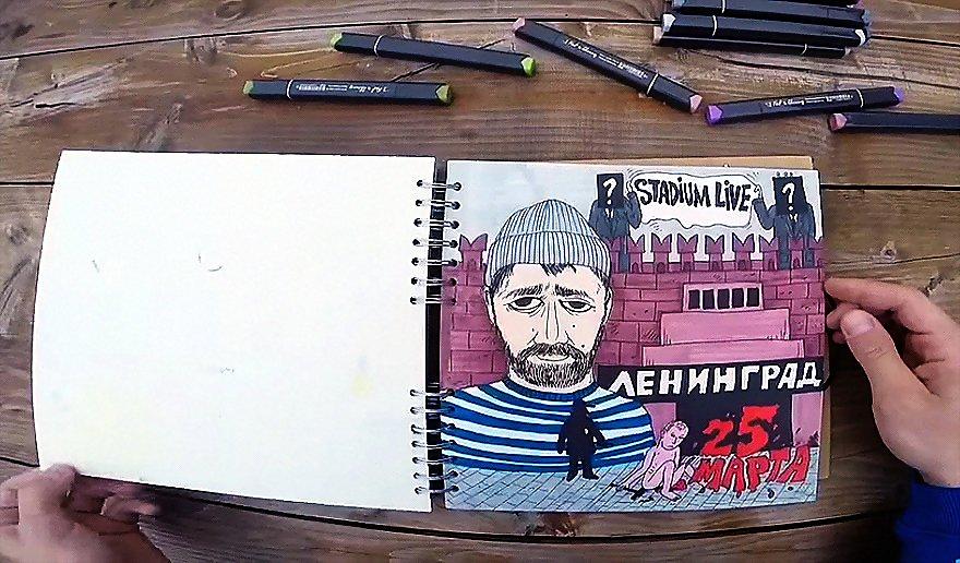 Time of Milk – Sketchbook