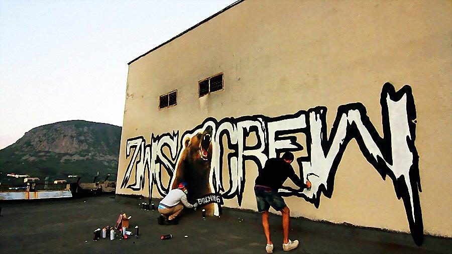 ZWS CREW – Roofbomb Bear