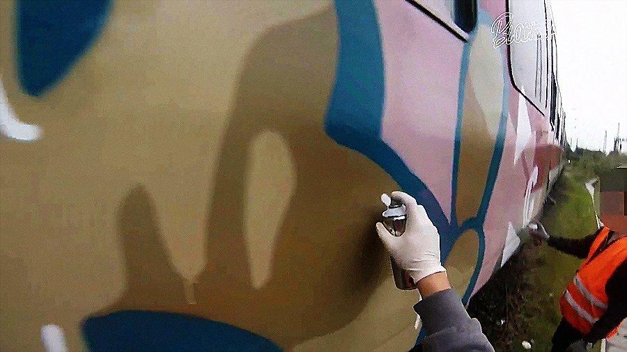 DB Regio Graffiti