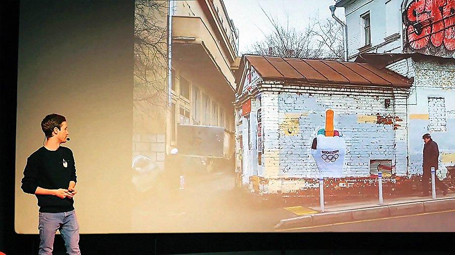 Слава PTRK – Актуальное российское уличное искусство
