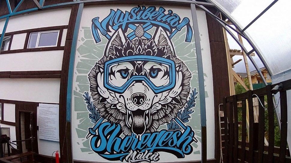 Сибирский стиль #5 – Шерегеш