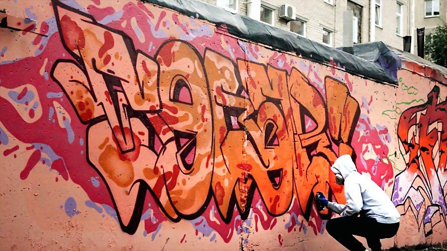 Sonar – Graffiti in Tankograd