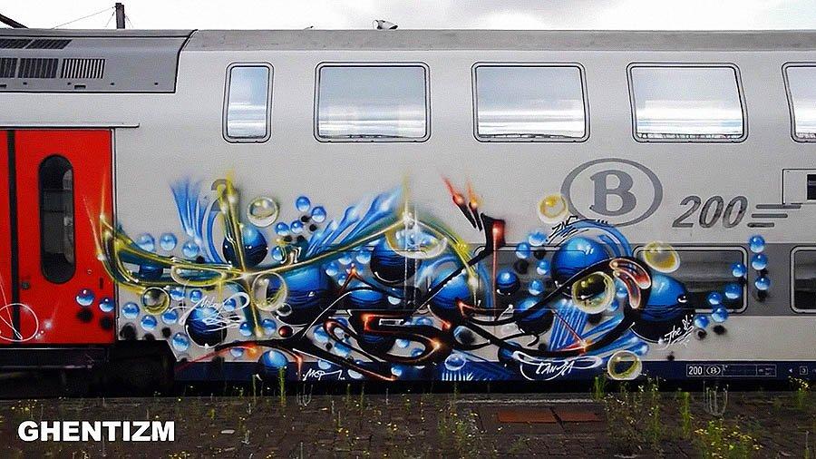 Trainspotting Ghent-Belgium: Лето 2016