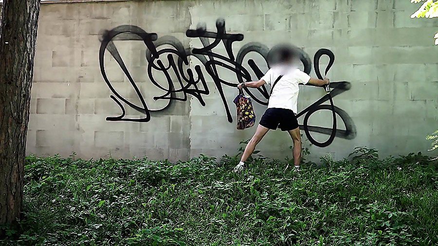 A One-Line Tag by Canser BYE