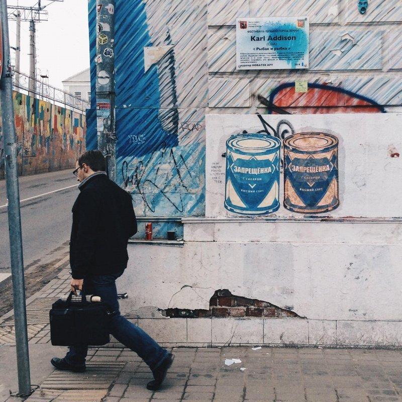 russian_streetart_11