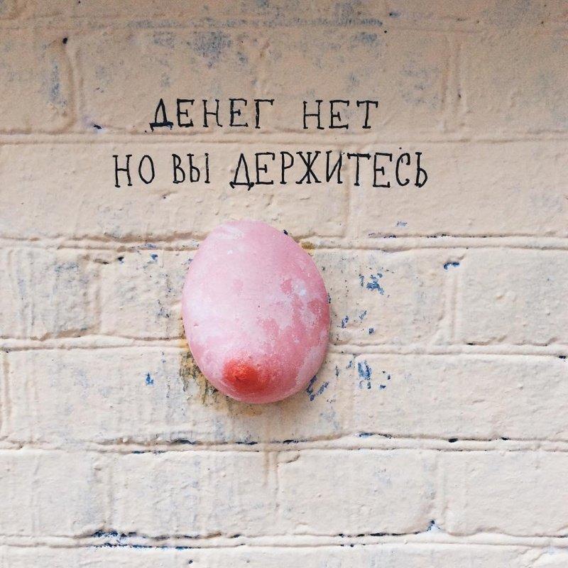 russian_streetart_12