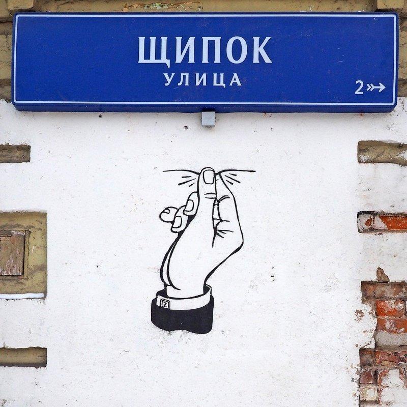 russian_streetart_29