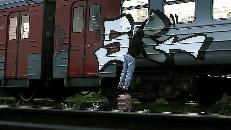Фильм – ОКРАИНА