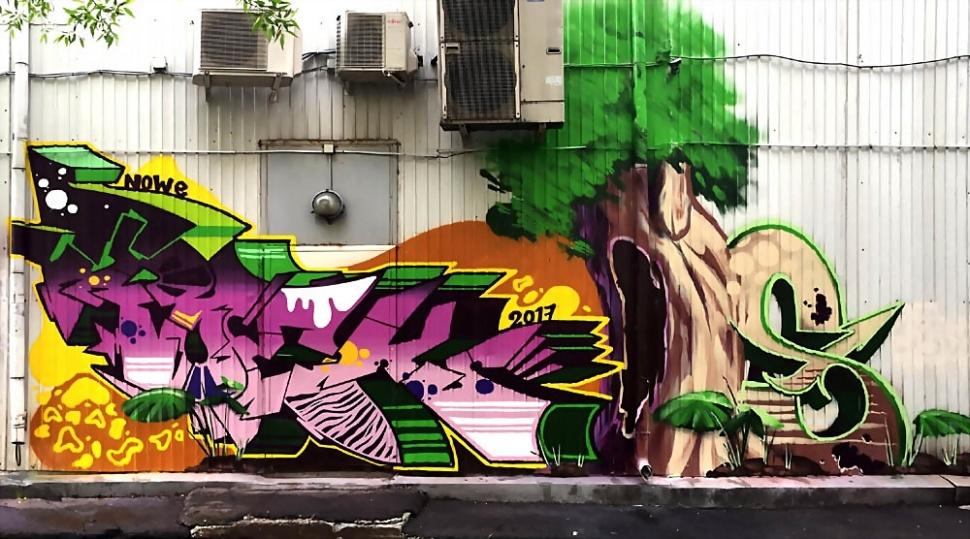 Граффити-джем в ТЦ АРЕАЛ