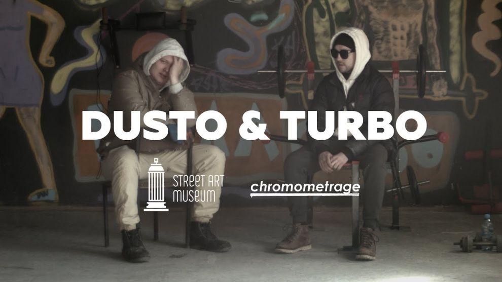 Dusto & Турбо