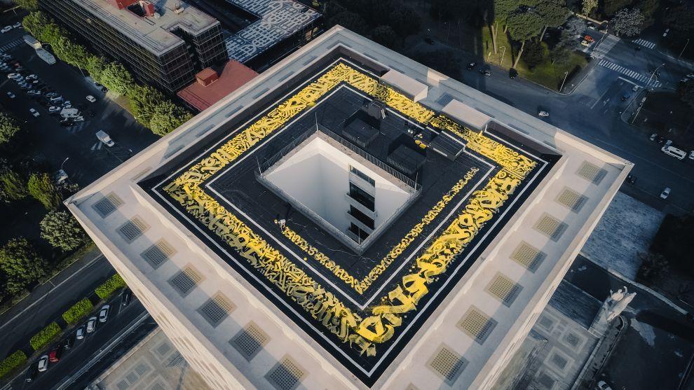 Pokras Lampas – Самая большая каллиграфия в Италии