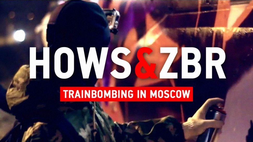 HOWS & ZBR – Trainbombing in Moscow