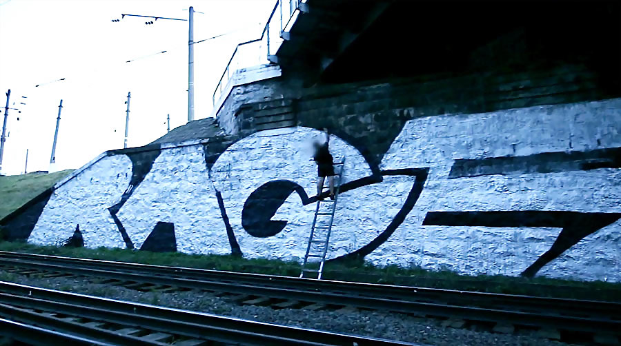 RAGEZ – Trainline