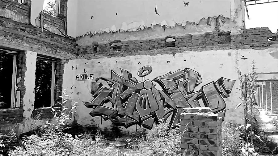 Graffiti Vladivostok live #3/2017