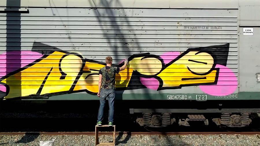 NERB on fr8 trains vol.1