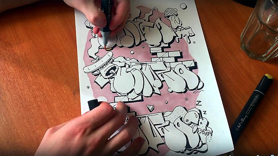 Sketch Process – Retro TAD