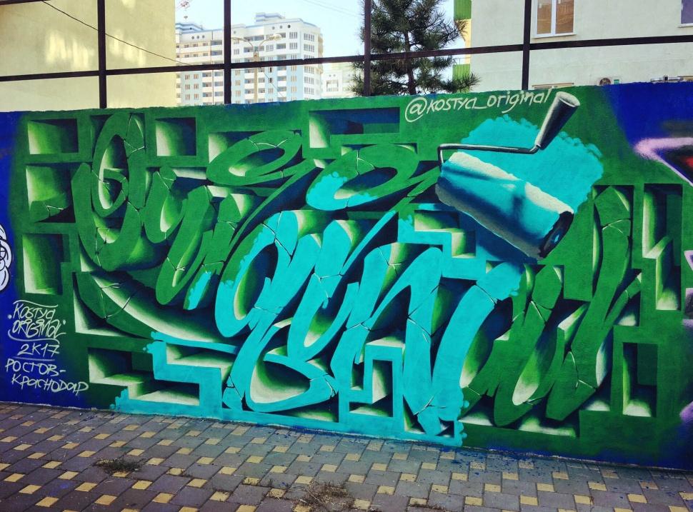 Отчет: Открытие первого граффити-парка в Краснодаре