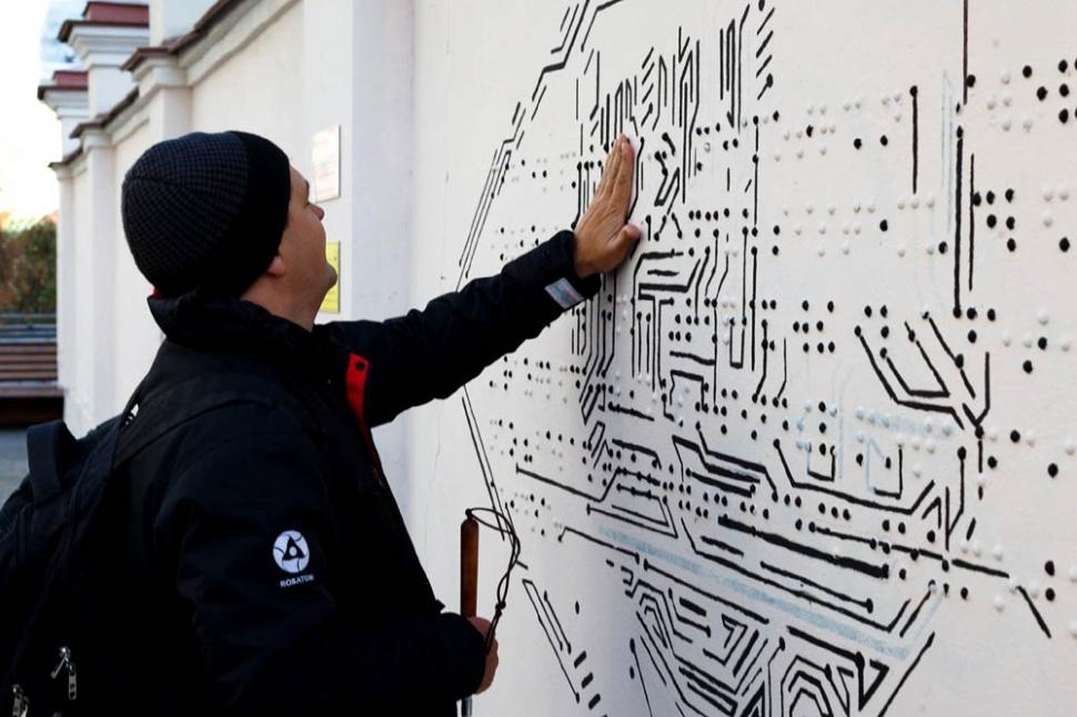 Стенограффия | Первое граффити для слепых