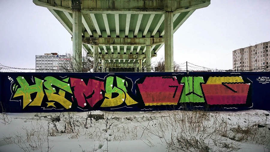 НЕМЫ х BWG | Граффити-продакшен