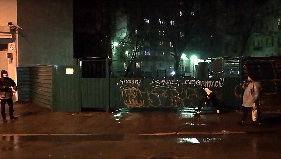 ERASE THE CITY | WINTER IN KIEV