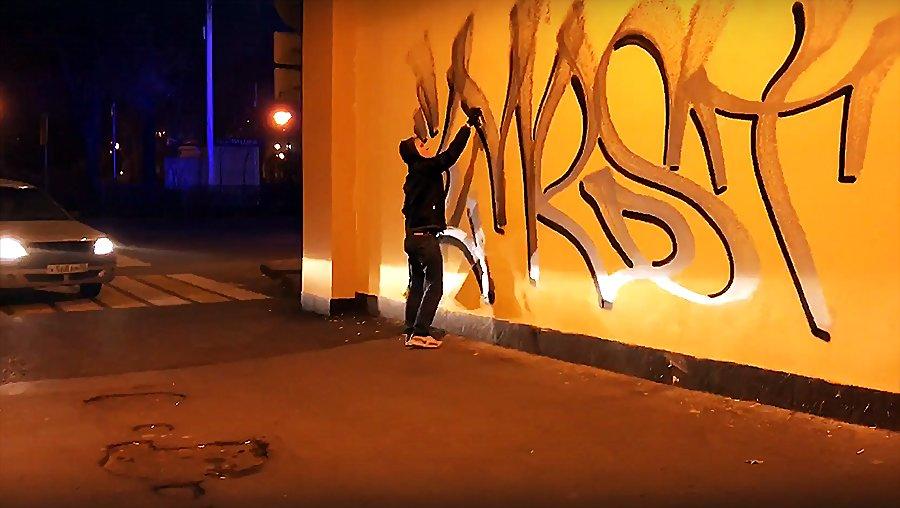 MR.MESTO  NRA | Tagging