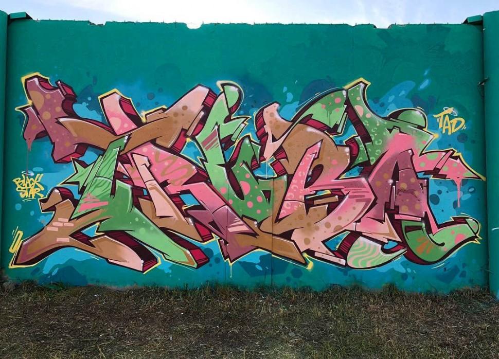 Отчет: Граффити-фестиваль SPRAY DAY PICNIC